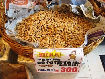 サカガミ大泉店3