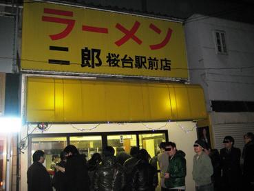 ラーメン二郎桜台駅前店