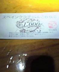 NEC_0084