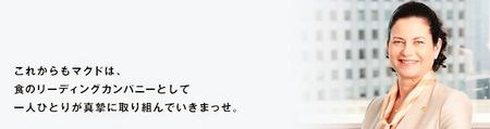 image_kansai01