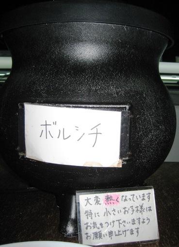 近江屋洋菓子店13