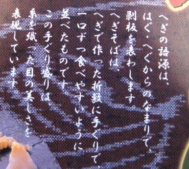 小島屋総本店24