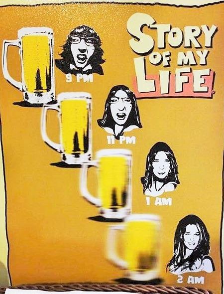 beer_DSC03339