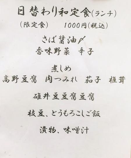IMG_8941