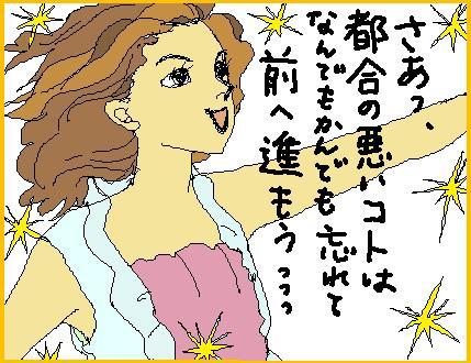 20130719_1394805