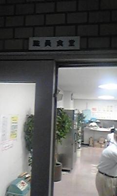 東京税関2