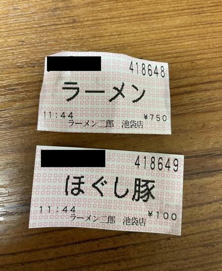 IMG_4562 (2)1