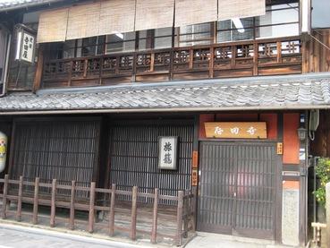 醍醐三宝院20