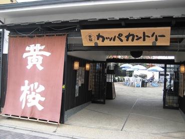 醍醐三宝院11