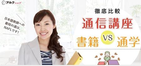 日本語検定