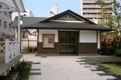 漱石山房�