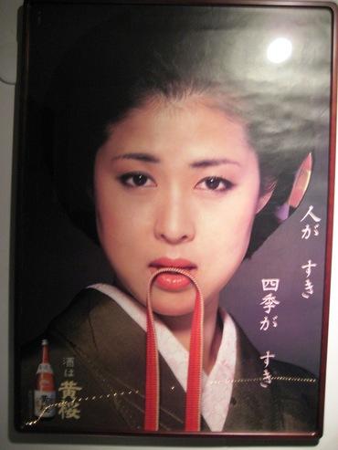 醍醐三宝院13