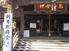 麺屋武蔵二天11