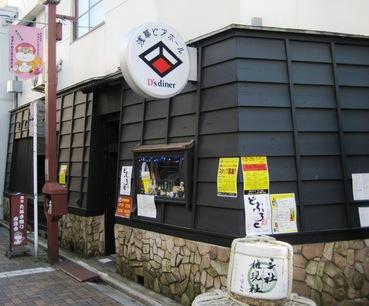 近江屋洋菓子店2