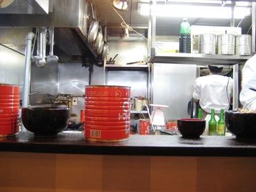キッチンABC7