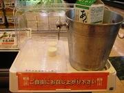 サカガミ大泉店11