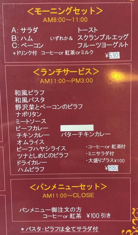 IMG_3210 (2)