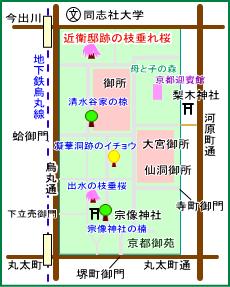 kyoto_gyoen_konoe_map2