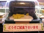 サカガミ大泉店8