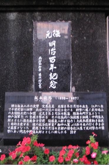 たたき亭2