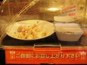 サカガミ大泉店10
