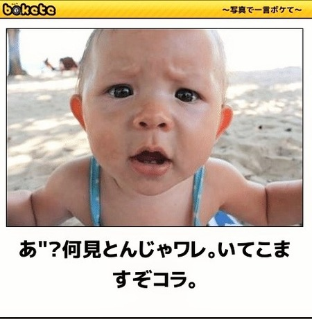 itekomasu