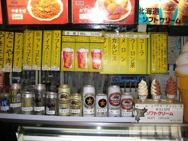 らーめん花月成田国際空港店3