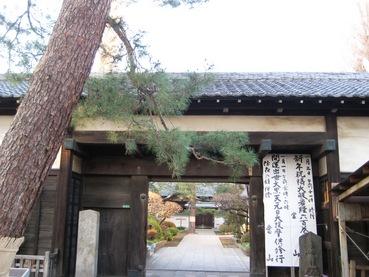 三田製麺所1
