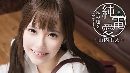 jyun-denai-yamauchi-moe-announcement