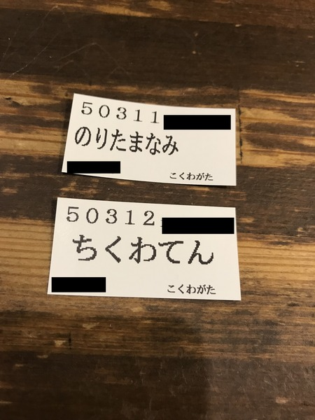 IMG_7796