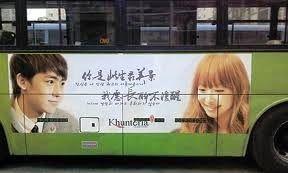 中国のバス
