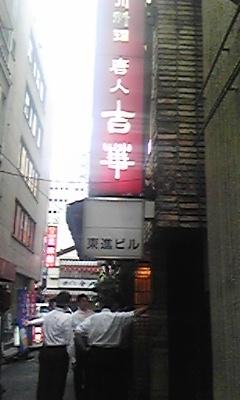 唐人吉華1