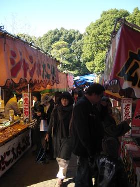 麺屋武蔵二天3
