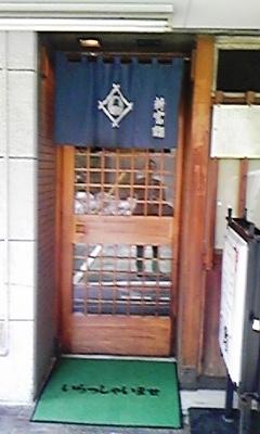 新富鮨 31