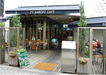 23BANCHI CAFE