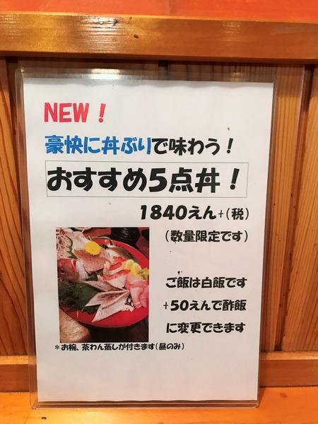 IMG_9097