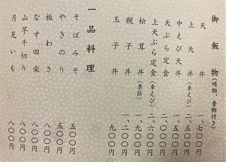 IMG_3162 (2)