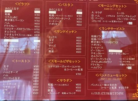 IMG_3263 (2)