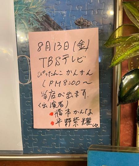 IMG_5325 (2)