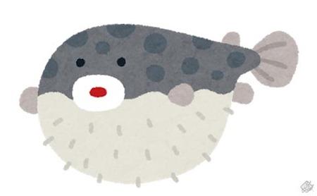fugu-fugusasi02