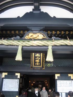 麺屋武蔵二天1