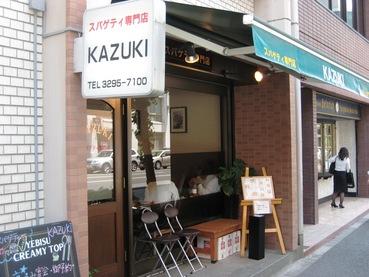 KAZUKI (カズキ)3