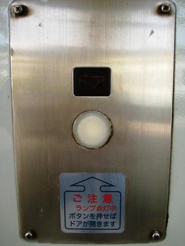 小嶋屋総本店1