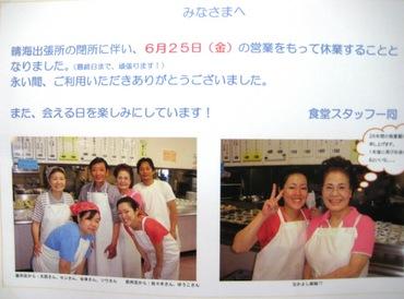 税関食堂5