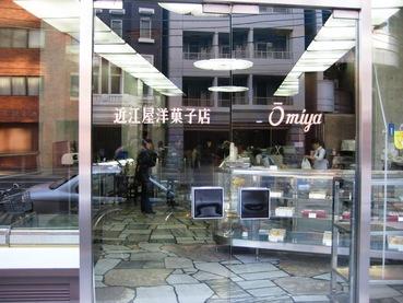 近江屋洋菓子店9