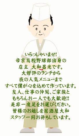 yamato_m1