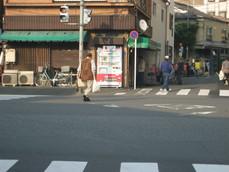 山谷の鮨屋