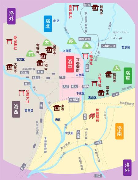 map-kyoto