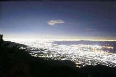 神戸摩那山