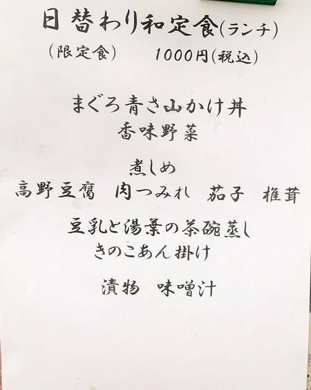 IMG_9729